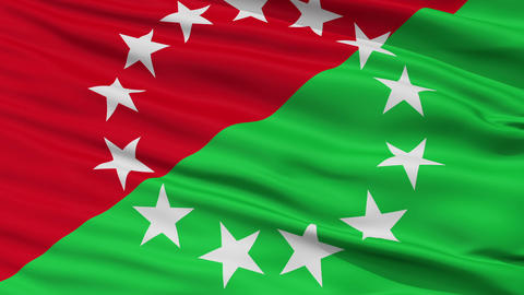Closeup Provincia Chiriqui city flag, Panama Animation