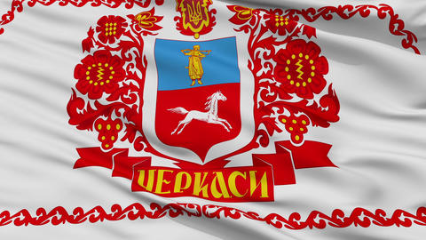 Closeup Cherkasy city flag, Ukraine Animation