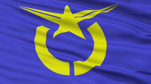 Closeup Akabira city flag, prefecture Hokkaido, Japan Animation