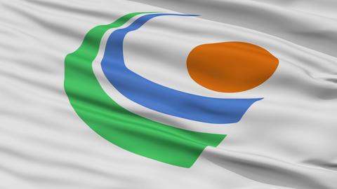 Closeup Gero city flag, prefecture Gifu, Japan Animation