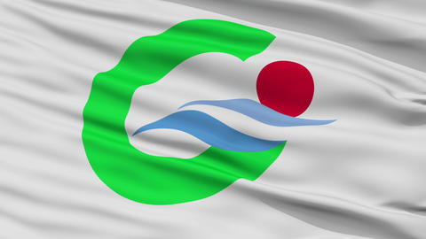 Closeup Goto city flag, prefecture Nagasaki, Japan Animation