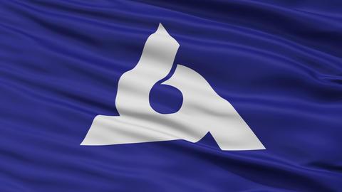 Closeup Murayama city flag, prefecture Yamagata, Japan Animation