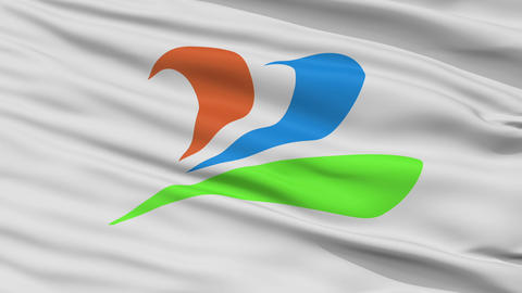 Closeup Uenohara city flag, prefecture Yamanashi, Japan Animation