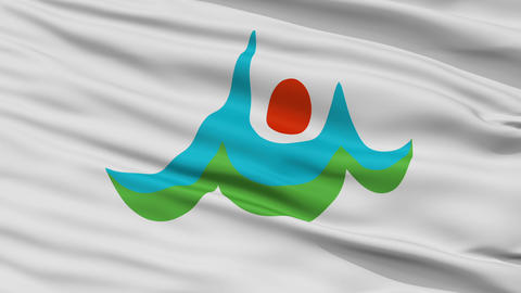 Closeup Unzen city flag, prefecture Nagasaki, Japan Animation