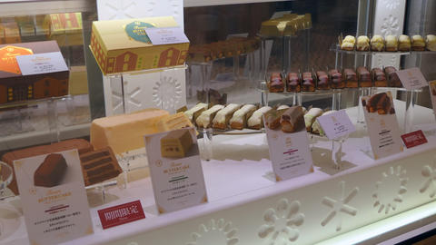 Shop Selling Cakes And Sweets In Shopping Mall Tokyo Japan Stock Video Footage