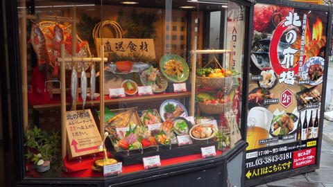 Tokyo Restaurant With Japanese Food On Display In Window Footage
