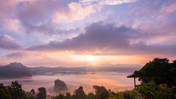 Morning Mist and sunrise, Thailand 영상물