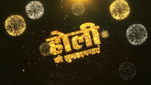 Happy holi hindi Celebration, Wishes, Greeting Text on Golden Firework Animation