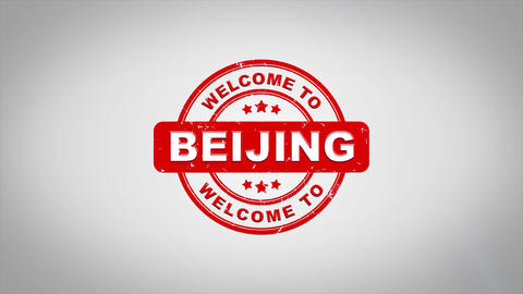 Welcome to BEIJING Signed Stamping Text Wooden Stamp Animation Animation