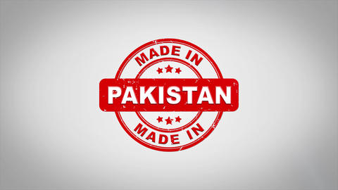 Made In PAKISTAN Signed Stamping Text Wooden Stamp Animation Animation