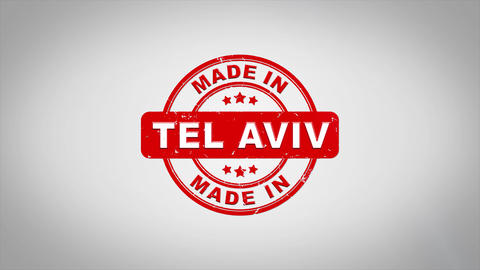Made In TEL AVIV Signed Stamping Text Wooden Stamp Animation Animation