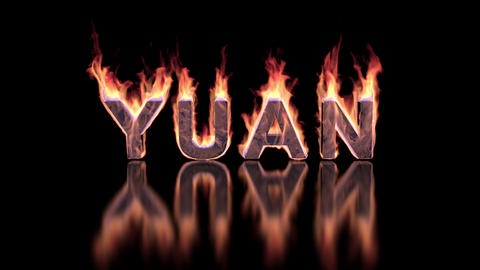 yuan word burning in flames on the glossy surface, financial 3D illustration Animation