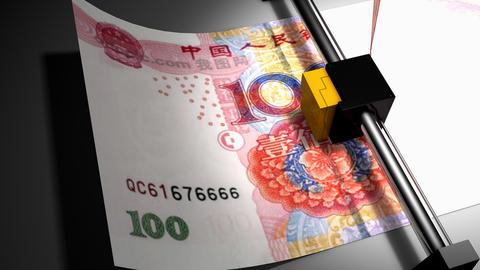 Concept animation, RMB money printer Animation