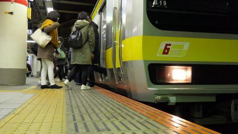 Local Train In Tokyo Japan Station With People Travelers Commuters Live Action