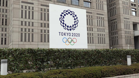 Sign For 2020 Summer Olympics On Building In Tokyo Japan GIF