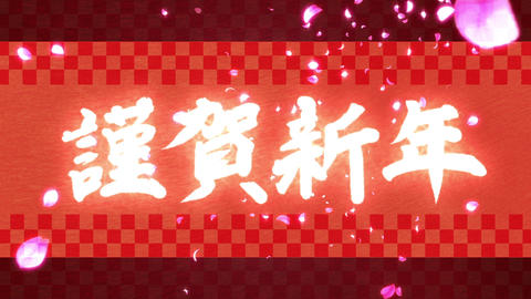 cherry blossoms new year 01 A Animation