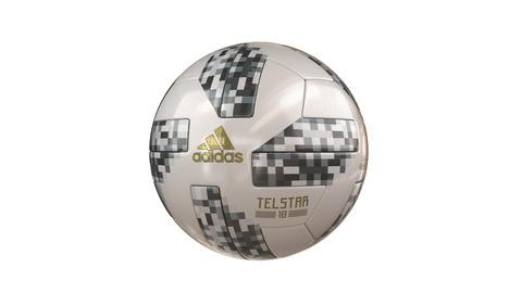 Fifa 2018 rotate GIF