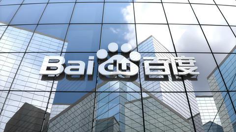 Editorial, Baidu Inc. logo on glass building Animation