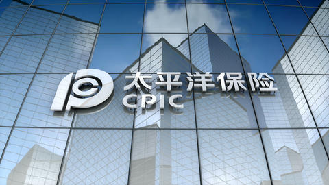 Editorial, China Pacific Insurance Co., Ltd. logo on glass building Animation