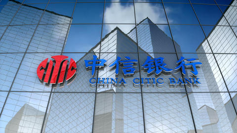 Editorial, China CITIC Bank logo on glass building Animation