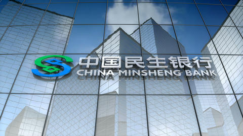 Editorial, China Minsheng Bank logo on glass building Animation