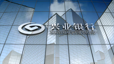 Editorial, Industrial Bank logo on glass building Animation