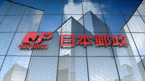 Editorial, JapanPost Holdings logo on glass building Animation
