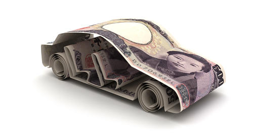 Car Finance with New Japanese Yen Animation