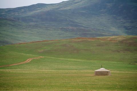 Mongolia Ulanbatro city Photo