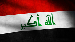 Irak flag Animation