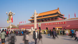 4k hyperlapse video of Tiananmen in Beijing Footage
