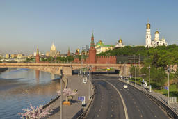 Moscow city skyline at Kremlin Palace Red Square and Moscow River, Moscow, Photo