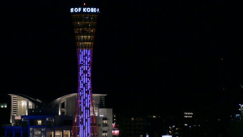 Zoom Out Shot From The Illuminated Port Tower At Kobe stock footage