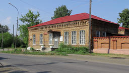Museum of Remembrance of Representatives of Russian Imperial House Footage