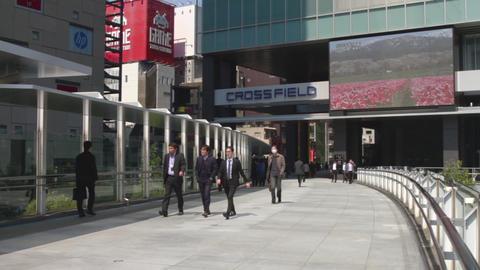Cross field tower near the station north side at Akihabara ビデオ