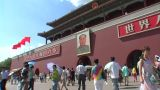 Wide Shot of Tiananmen Footage