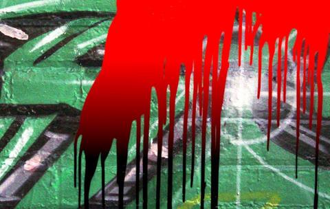 Graf Splatters Footage