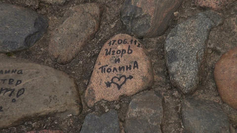 The inscription on the granite rock Footage
