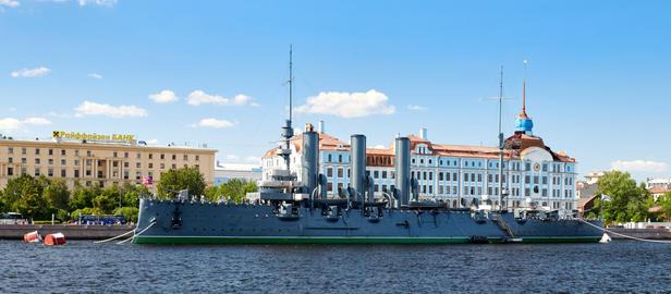 Aurora cruiser in Saint-Petersburg, Russia Photo