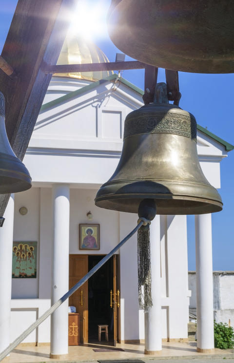 copper bell in Balaklava St. George Monastery on Cape Fiolent Photo
