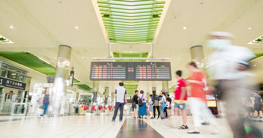 Taoyuan High-speed rail station Live Action