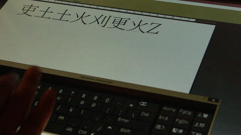 Typing Chinese calligraphy hieroglyph mandarine letters on touchscreen keyboard Footage