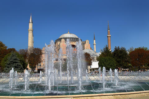 Muslim worship Hagia Sophia,Istanbul,Turkey Photo