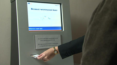 Pin-code at an atm Stock Video Footage