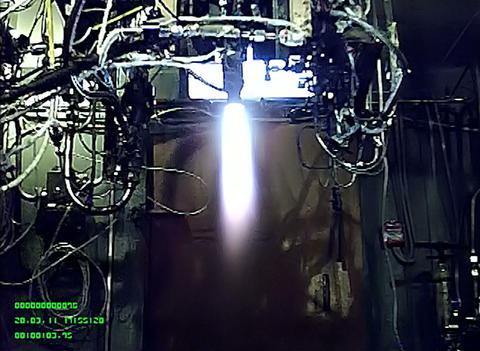 The rocket engine Footage