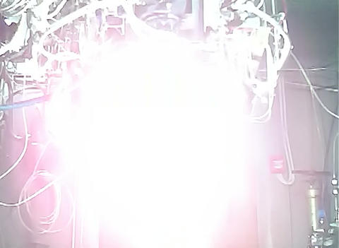 The rocket engine Footage