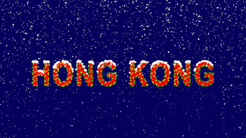New Year text country name HONG KONG. Snow falls. Christmas mood, looped video. Animation