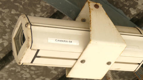 Surveillance CCTV Camera Monitoring GIF