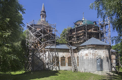 Restoration of an ancient Orthodox Church Photo