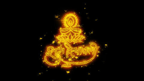 Happy Diwali Dipawali Hindi Festival text with Shining Glitter Golden particles Footage